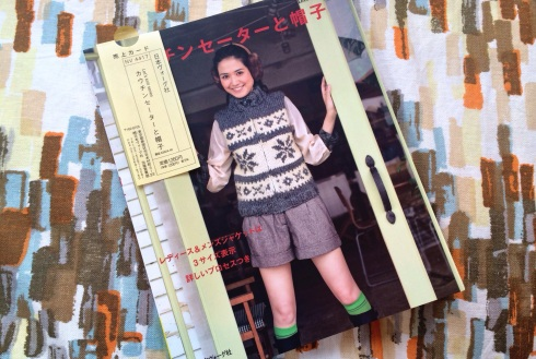 Japanese Cowichan Book